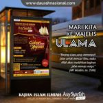 "Daurah Nasional ""asy-Syari'ah"" Ahlus Sunnah wal Jama'ah 1441H"